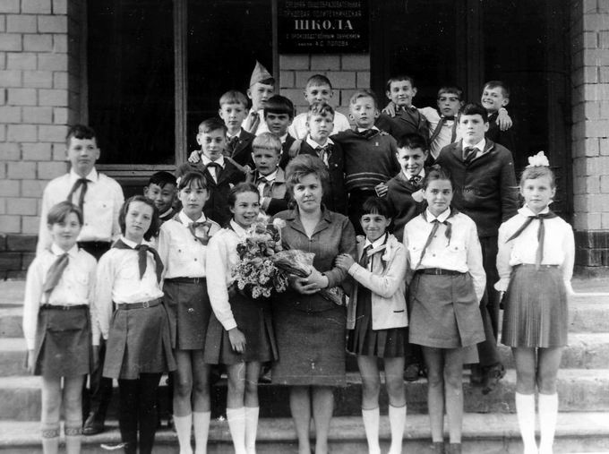 1970 с первой учительницей фомичевой з